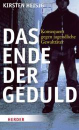 【ドイツ語の本】Das Ende der Geduld.
