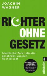 【ドイツ語の本】Richter ohne Gesetz