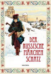 【ドイツ語の本】Der Russische Märchenschatz