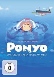 ドイツ語DVD 崖の上のポニョ