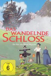 【ドイツ語学習の教材に】ハウルの動く城  |ドイツ語ジブリアニメDVD