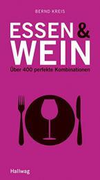 【ドイツ語ワインの本】Essen & Wein