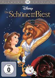 【ドイツ語学習の教材に】美女と野獣| ドイツ語ディズニーアニメDVD