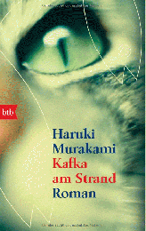 【ドイツ語版】海辺のカフカ(村上春樹) |ドイツ語の本