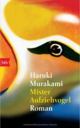 【ドイツ語版】ねじまき鳥クロニクル(村上春樹)|ドイツ語の本