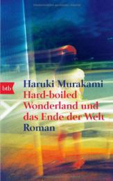【ドイツ語版】世界の終わりとハードボイルド・ワンダーランド(村上春樹) |ドイツ語の本