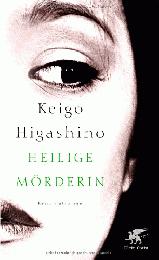【ドイツ語版】聖女の救済 (東野圭吾) |ドイツ語の本